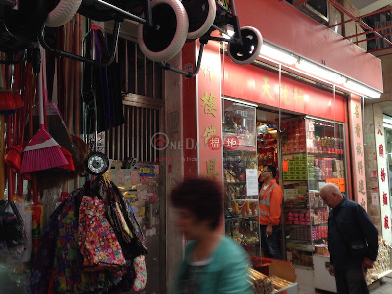 53-55 Reclamation Street (53-55 Reclamation Street) Yau Ma Tei|搵地(OneDay)(2)