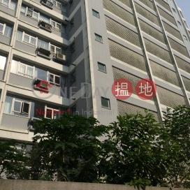 No. 8 Mansfield Road,Peak, Hong Kong Island