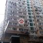 恆英大廈 (Hang Ying Building) 東區 搵地(OneDay)(2)