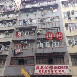 179-181 Ki Lung Street|基隆街179-181號