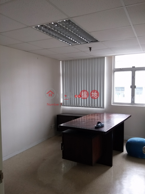 世紀工商中心 觀塘區世紀工商中心(Century Centre)出租樓盤 (teren-04552)_0
