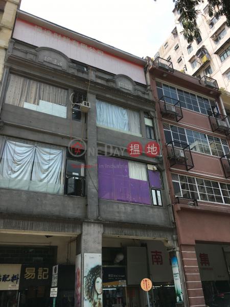 121 Nam Cheong Street (121 Nam Cheong Street) Sham Shui Po|搵地(OneDay)(1)