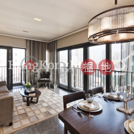 2 Bedroom Unit for Rent at The Babington
