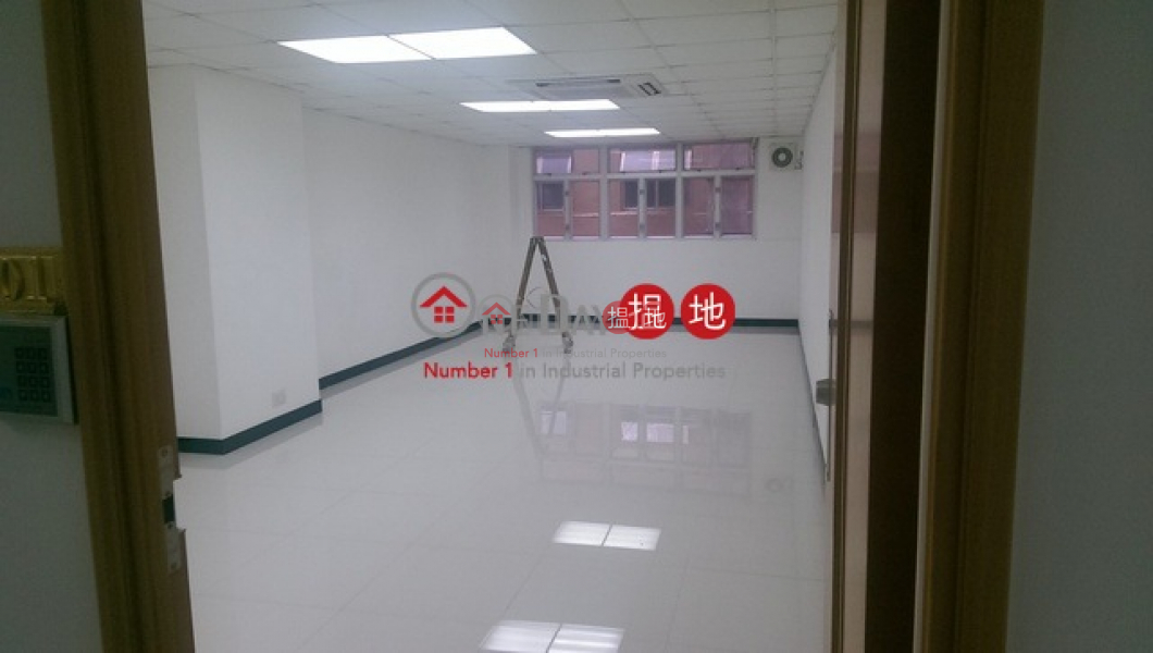 Kwai Shing Industrial Building 42-46 Tai Lin Pai Road | Kwai Tsing District, Hong Kong, Rental, HK$ 7,000/ month