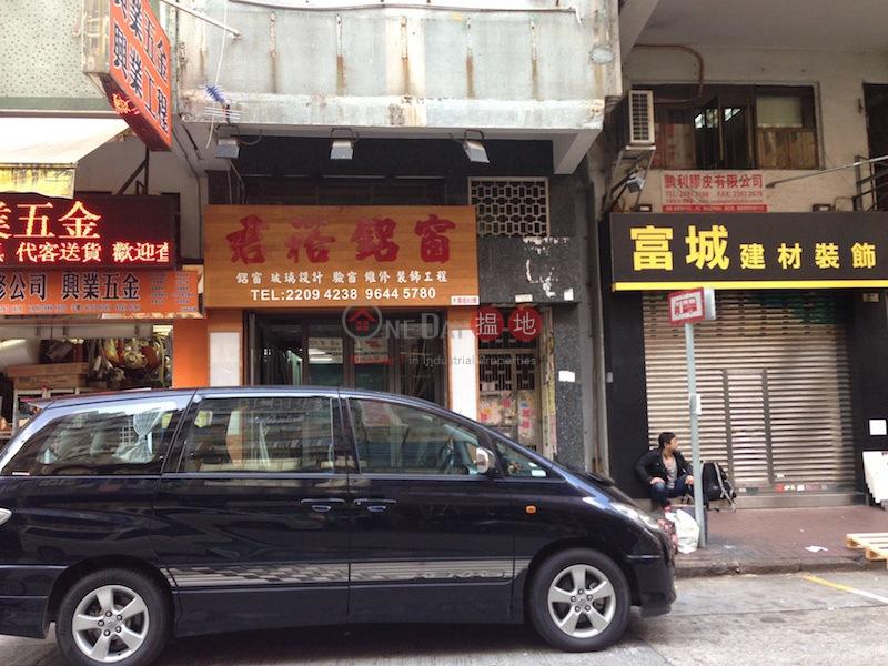 大南街82號 (82 Tai Nan Street) 太子|搵地(OneDay)(1)