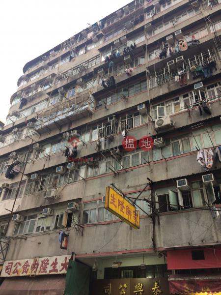70 Pei Ho Street (70 Pei Ho Street) Sham Shui Po 搵地(OneDay)(1)