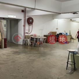 4相連丶寫倉裝丶150電力丶兩邊門口丶鄰近港鐵 美聯工業大廈(Mai Luen Industrial Building)出售樓盤 (Doris)_0