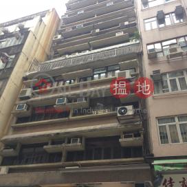 卓信商業大廈,灣仔, 香港島