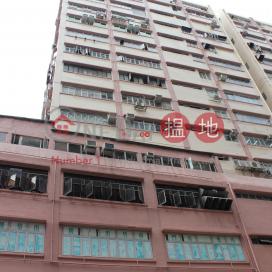 貴盛工業大廈|葵青貴盛工業大廈(Kwai Shing Industrial Building)出售樓盤 (poonc-03131)_3