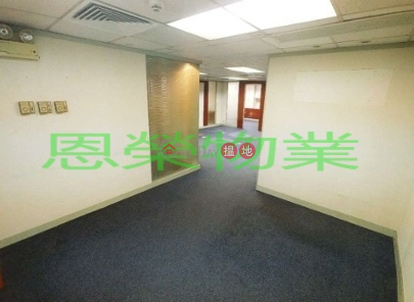 詳情請致電98755238|灣仔區上海實業大廈(Shanghai Industrial Investment Building)出租樓盤 (KEVIN-3944106598)
