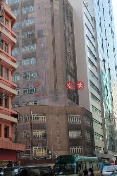 Tak Sing Industrial Building (Tak Sing Industrial Building) Kwun Tong|搵地(OneDay)(5)