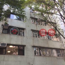 4-6 On Wo Lane,Soho, Hong Kong Island