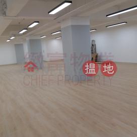 Lee Sum Factory Building|Wong Tai Sin DistrictLee Sum Factory Building(Lee Sum Factory Building)Rental Listings (28592)_0