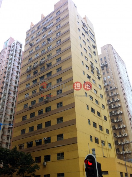 Kingsun Computer Industrial Building (Kingsun Computer Industrial Building) Tin Wan|搵地(OneDay)(1)