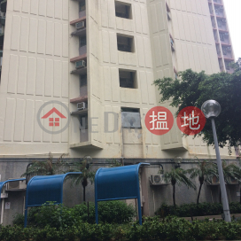 Kai Yan House, Kai Tin Estate,Lam Tin, Kowloon