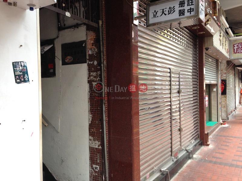 166-168 Shanghai Street (166-168 Shanghai Street) Jordan|搵地(OneDay)(1)