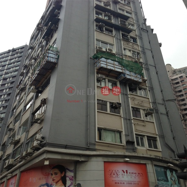 Yee Fung Building (Yee Fung Building) Happy Valley|搵地(OneDay)(2)