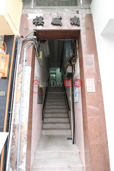 Nam Shing Building (Nam Shing Building) Tai Po|搵地(OneDay)(1)