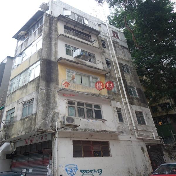 新村街16A號 (16A Sun Chun Street) 銅鑼灣|搵地(OneDay)(3)