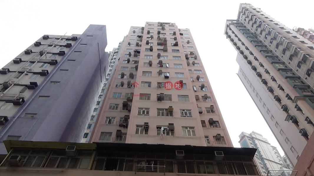 益添大廈 (Yee Tiam Building) 田灣|搵地(OneDay)(1)