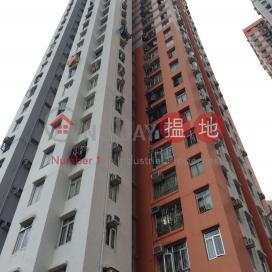 Yat Fai House ( Block B ) Yue Fai Court,Aberdeen, Hong Kong Island