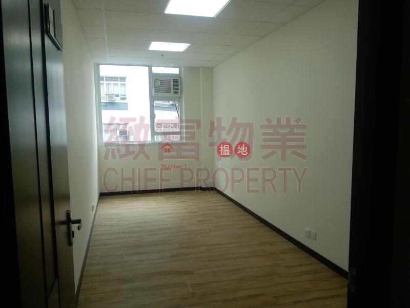 全新裝修,鄰近港鐵|黃大仙區義發工業大廈(Efficiency House)出租樓盤 (137653)