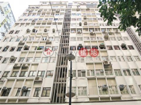 3房1廁,極高層華登大廈出租單位 華登大廈(Great George Building)出租樓盤 (OKAY-R363838)_0
