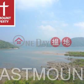 Sai Kung Village House | Property For Sale in Tai Tan, Pak Tam Chung 北潭涌大灘村出售-Absolute Water frontage | Property ID:145|Pak Tam Chung Village House(Pak Tam Chung Village House)Sales Listings (EASTM-SSKV37E)_0