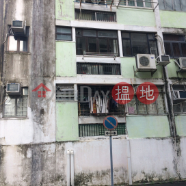 Man On House, Tai Hang Sai Estate|大坑西新邨民安樓