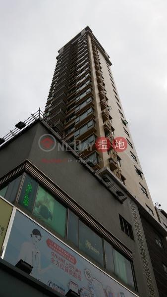Hung Kwan House (Hung Kwan House) Mong Kok|搵地(OneDay)(4)
