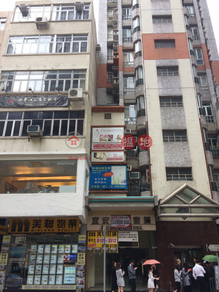 123 Queen\'s Road East (123 Queen\'s Road East) Wan Chai|搵地(OneDay)(1)