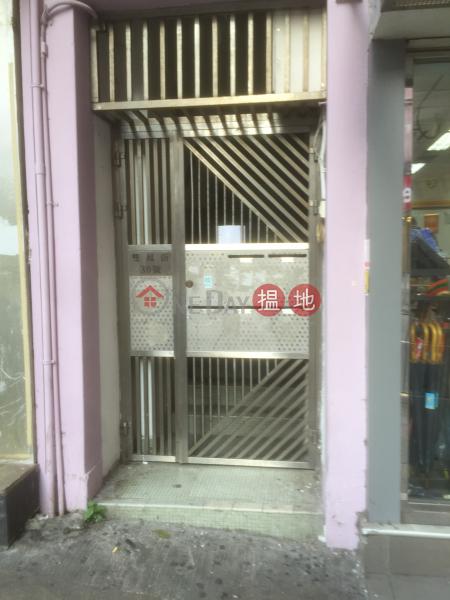 30 Sheung Fung Street (30 Sheung Fung Street) Tsz Wan Shan|搵地(OneDay)(2)