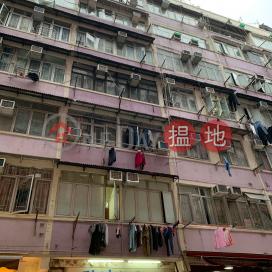 15 Mei King Street,To Kwa Wan, Kowloon