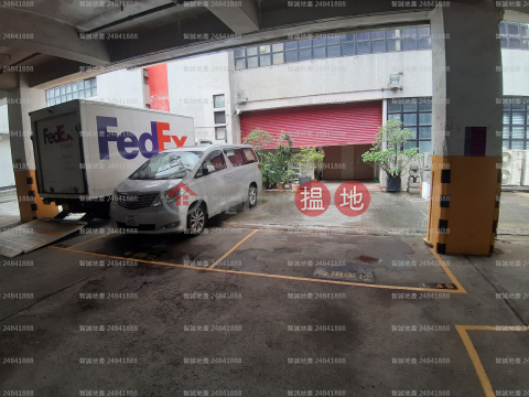 Call 60816199 Chiu Kwai Tsing DistrictVanta Industrial Centre(Vanta Industrial Centre)Sales Listings (00177817)_0