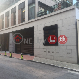 8 Mui Hing Street|梅馨街8號