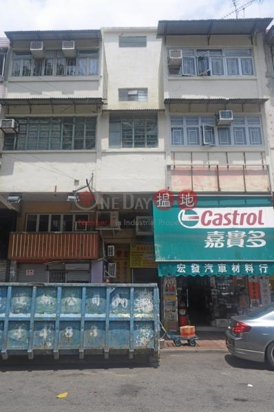 San Fung Avenue 16 (San Fung Avenue 16) Sheung Shui|搵地(OneDay)(3)