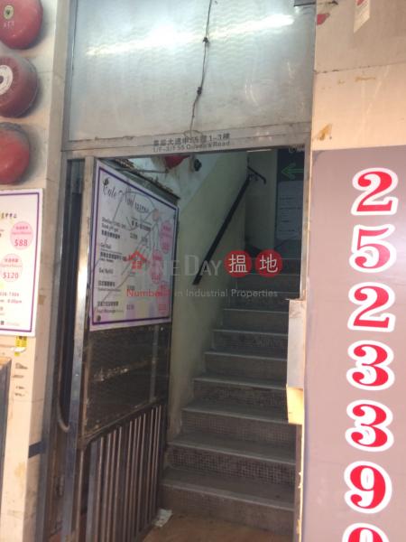 皇后大道中55號 (55 Queen\'s Road Central) 中環|搵地(OneDay)(3)