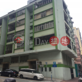 4 San Wai Street,To Kwa Wan, Kowloon