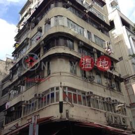 96-98 Woosung Street|吳松街96-98號