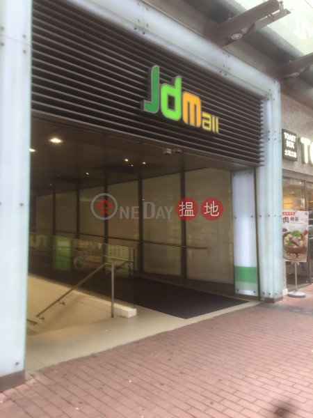 JD Mall (JD Mall) Jordan|搵地(OneDay)(4)
