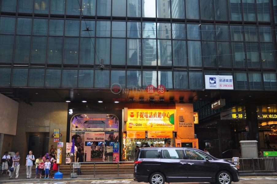 歐陸貿易中心 (Euro Trade Centre) 中環|搵地(OneDay)(3)