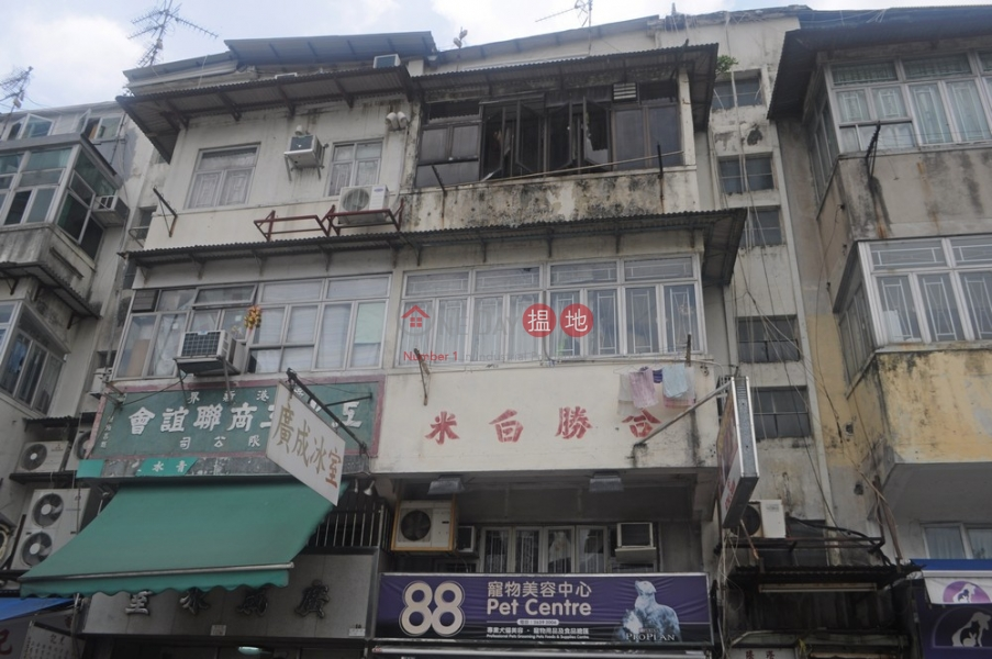 新成路6號 (San Shing Avenue 6) 上水|搵地(OneDay)(3)