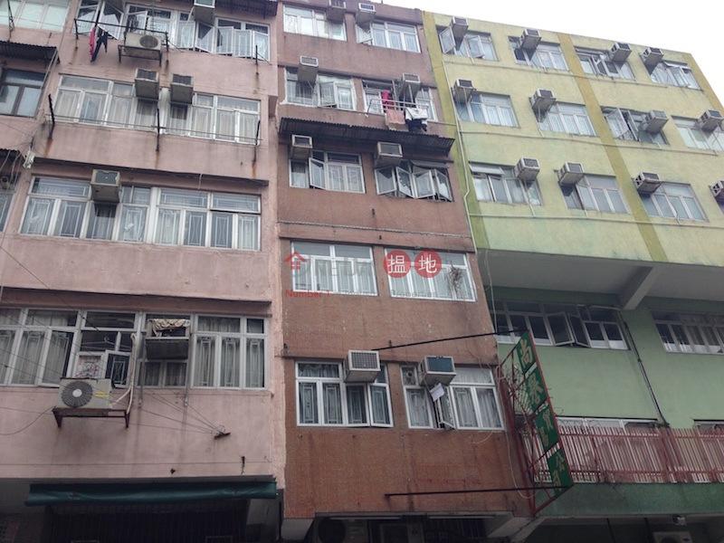 基隆街151號 (151 Ki Lung Street) 深水埗|搵地(OneDay)(2)
