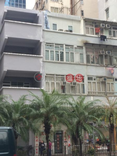 渡船街18號 (18 Ferry Street) 佐敦|搵地(OneDay)(1)
