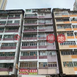 15 Bailey Street,Hung Hom, Kowloon