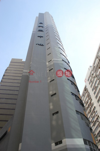 Cheung Hing Shing Centre (Cheung Hing Shing Centre) Tsuen Wan West|搵地(OneDay)(1)