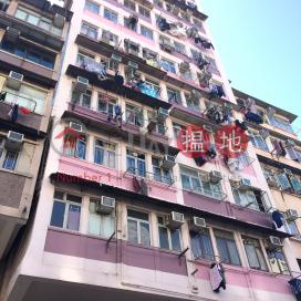 南昌大廈 (南昌街155號),深水埗, 九龍