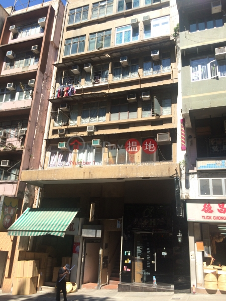 6-10 Western Street (6-10 Western Street) Sai Ying Pun|搵地(OneDay)(2)