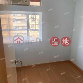 Pik On House (Block C) Yue On Court | 2 bedroom Mid Floor Flat for Rent|Pik On House (Block C) Yue On Court(Pik On House (Block C) Yue On Court)Rental Listings (XGGD806700735)_0