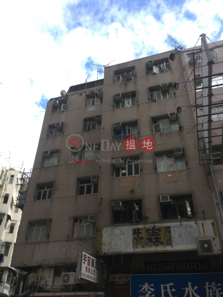 安榮樓 (On Wing Building) 元朗|搵地(OneDay)(1)